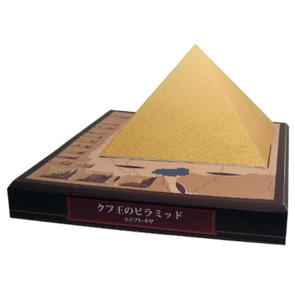 Pyramid_thl