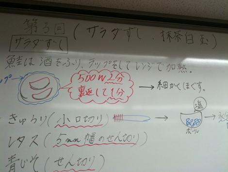 Img_5372_r